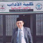 Ust. Arif Zamhari