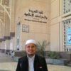 Muhammad Irfan Helmy