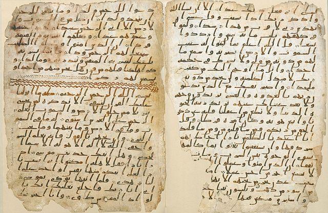 Tingkatan Bersuci Menurut Imam Al-Ghazali