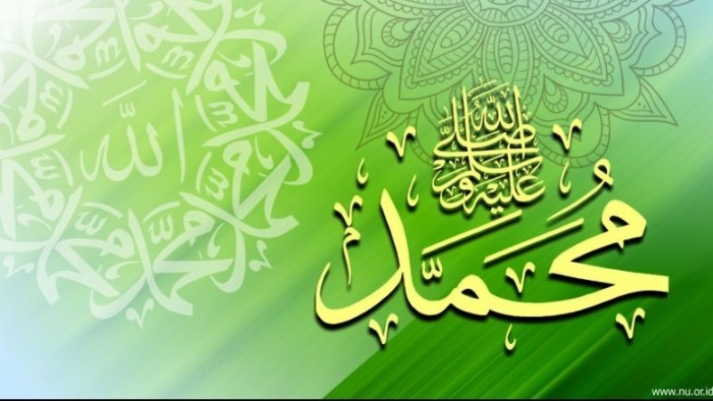 Wahai Allah, Muhammad-kan Kami!